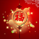 Abstract chinese new year Royalty Free Stock Images