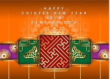 Abstract chinese new year. The meaning are Lucky and Happy. Stock Photo