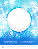 Abstract Christmas background poster Stock Photo