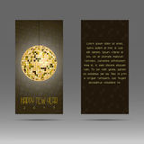 Abstract Christmas vector banner with a gold disco ball Stock Images