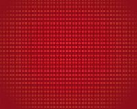 Abstract circle background. Is a background in the form of abstract circle Royalty Free Illustration