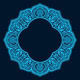 Abstract circular frame design. Symmetrical royal abstract frame design Stock Photos