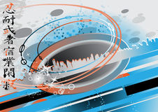 Abstract city vector. Abstract city background with japanese style elements Royalty Free Stock Image