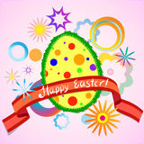 Abstract colorful easter egg and ribbon. With a wish on a background with rings and flowers royalty free illustration