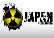 Abstract composition - concept. Radiation in Japan. Abstract composition - concept: Radiation in Japan. Clip-art Vector Illustration