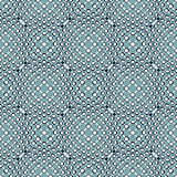 Abstract concave pattern Royalty Free Stock Photography