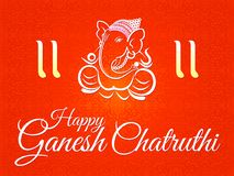Abstract creative ganesha chaturthi background. Vector illustration royalty free illustration
