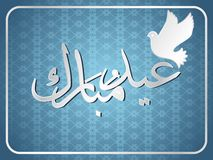 Abstract creative religious eid background Royalty Free Stock Image