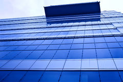 Abstract crop of modern office skyscraper Royalty Free Stock Images