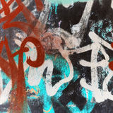 Abstract dark graffiti square fragment, vintage Royalty Free Stock Photography