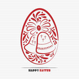 Abstract decorated easter egg Stock Photos