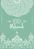 Abstract decorated greeting card for muslim community festival. Ornamental pattern silhouette mosque. Lettering Eid Mubarak on arabesque background stock illustration