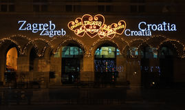Abstract decoration in Zagreb. Abstract Christmas decoration in motion at night in Zagreb, Croatia Royalty Free Stock Photography