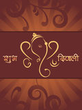 Abstract diwali celebration background,  Stock Photos