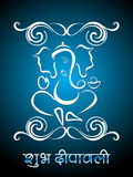 Abstract diwali celebration background,. Abstract blue background with ganpati  happy deepawali greeting card Royalty Free Stock Photos