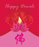 Abstract diwali celebration card Stock Images
