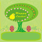 Abstract Easter tree Royalty Free Stock Photos