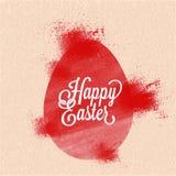 Abstract Ei voor Gelukkige Pasen-viering Royalty-vrije Stock Foto
