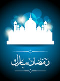 Abstract eid background Royalty Free Stock Photography