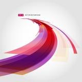 Abstract element als achtergrond in rode en witte kleurenkromme Royalty-vrije Stock Afbeelding