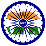 Abstract flag of India Royalty Free Stock Image