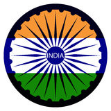 Abstract flag of India Stock Photography