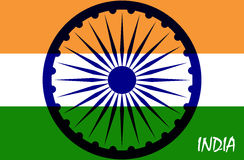 Abstract flag of India Royalty Free Stock Images