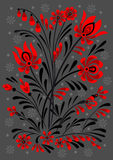 Abstract floral ornament Royalty Free Stock Photography