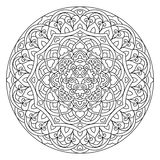 Abstract Flower Mandala. Decorative ethnic element for design. Stock Photo