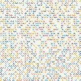 Abstract geometric background. Seamless pattern. Stock Photo