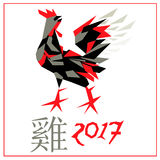 Abstract geometric cock. Red Rooster is the symbol 2017. Chinese hieroglyph rooster. Vector element for New Year`s design. Image of 2017 year of Red Rooster Royalty Free Stock Images