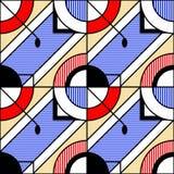 Abstract geometrisch patroon 7 Vector Illustratie