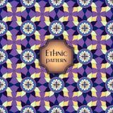 Abstract geometrisch retro naadloos patroon Het kan voor prestaties van het ontwerpwerk noodzakelijk zijn Royalty-vrije Stock Afbeelding