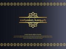 Abstract gold elegant element design for Ramadan Kareem islamic greeting. invitation Banner or Card Background Vector illustration.  Stock Illustration