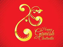 Abstract golden ganesh chaturthi background. Vector illustration Royalty Free Stock Photography