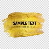 Abstract Golden Paint Textured Art Illustration. Vector Illustra Royalty Free Stock Photo