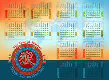 Abstract graphic background for Calendar 2016 designed with Chinese ideogram for The year of Monkey. Abstract design template for Calendar 2016 designed with Royalty Free Stock Photos