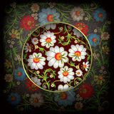Abstract grunge background with floral ornament Royalty Free Stock Photography