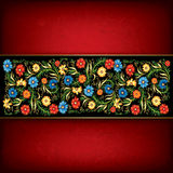 Abstract grunge background with floral ornament. Abstract grunge red background with floral ornament on black Royalty Free Stock Photo