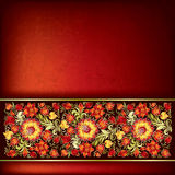 Abstract grunge background with floral ornament. Abstract grunge red background with floral ornament Royalty Free Stock Images