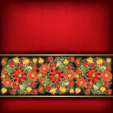 Abstract grunge background with spring floral ornament Royalty Free Stock Photo