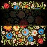 Abstract grunge bloemenornament Vector Illustratie
