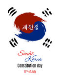 Abstract grunge Republic of Korea flag placard, poster or banner. South Korea holiday Constitution Day Translation from Korean: Constitution day of 17 July Vector Illustration
