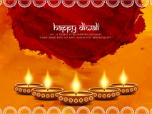 Abstract Happy Diwali background. Abstract Happy Diwali beautiful watercolor background royalty free illustration