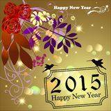 Abstract of Happy New Year 2015 Royalty Free Stock Images