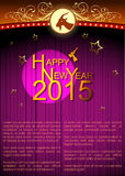 Abstract of Happy New Year 2015. Vector background. Vector Illustration, EPS 10 Stock Photo