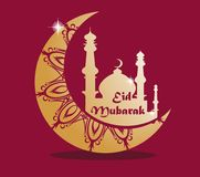 Abstract holy background for eid mubarak.Vector. Abstract holy background for eid mubarak Royalty Free Stock Images