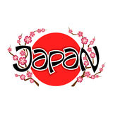 Abstract image in Japan Royalty Free Stock Photos