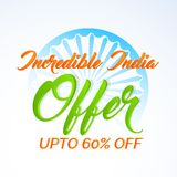 Abstract for Independence Day of INDIA or 15th of August. Nice and beautiful abstract or poster for Independence Day of INDIA or 15th of August with nice and stock illustration