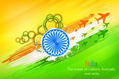 Abstract India Background Royalty Free Stock Image